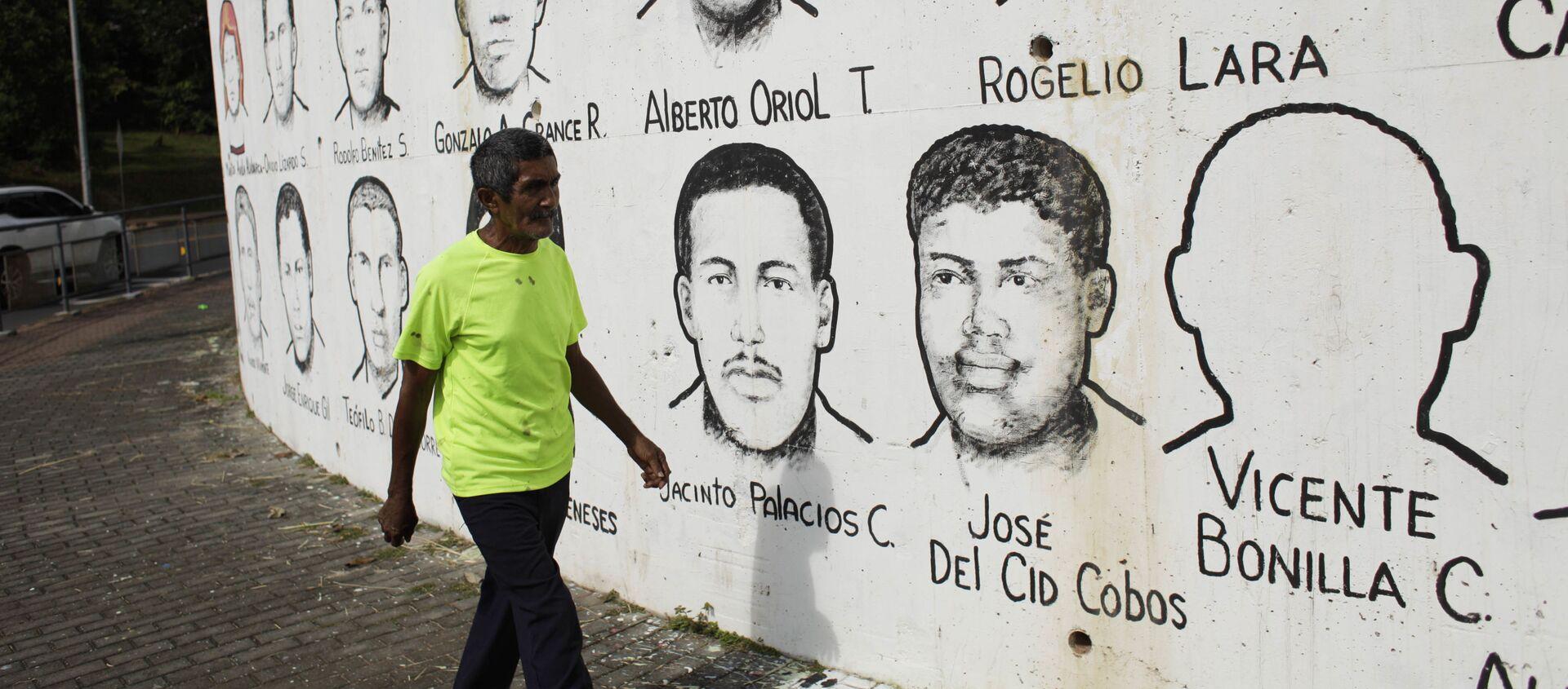 Un mural con los rostros de los mártires asesinados en las protestas del 9 de julio de 1964 - Sputnik Mundo, 1920, 12.07.2020