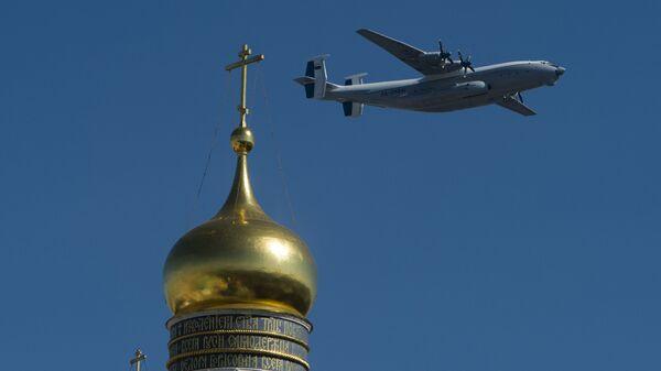 Avión de turbohélice An-22 Antei - Sputnik Mundo