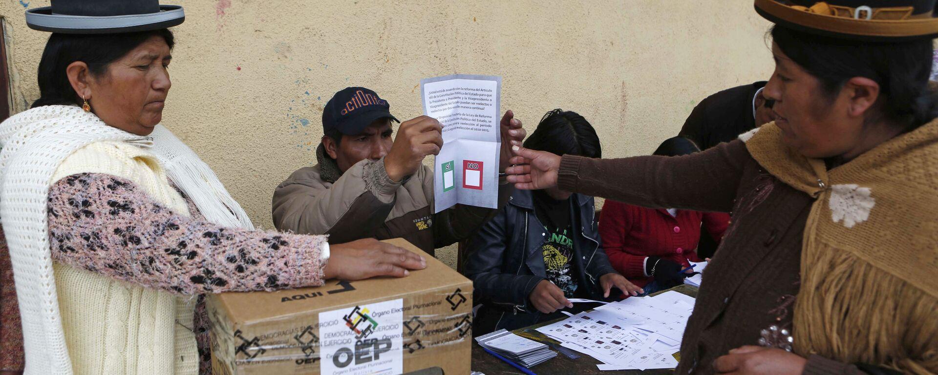 Elecciones en Bolivia (archivo) - Sputnik Mundo, 1920, 06.01.2021