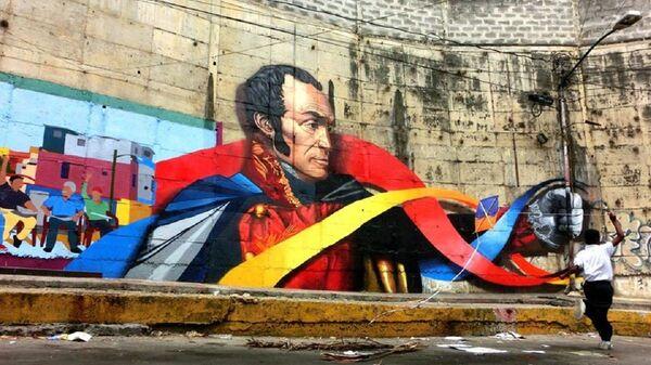 Mural de Simón Bolívar en Chapellín, Caracas - Sputnik Mundo