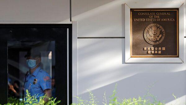 Consulado de EEUU en en la ciudad china de Chengdu - Sputnik Mundo