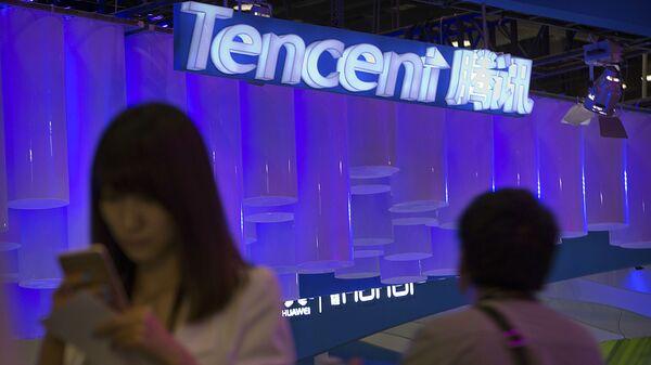 Logo de Tencent - Sputnik Mundo