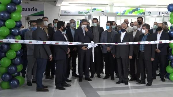 El primer supermercado con productos iraníes abre en Caracas - Sputnik Mundo