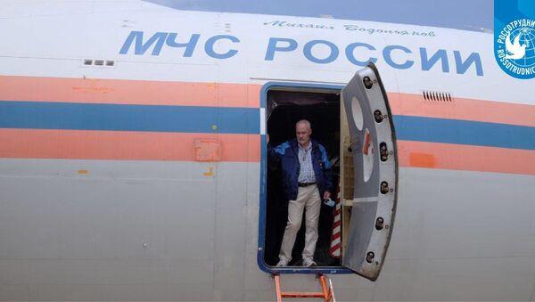 Avión del Ministerio de Emergencias de Rusia en el aeropuerto de Beirut - Sputnik Mundo