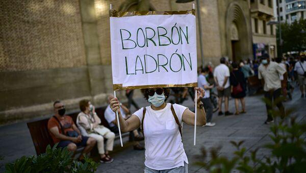Manifestación en Pamplona contra la monarquía - Sputnik Mundo