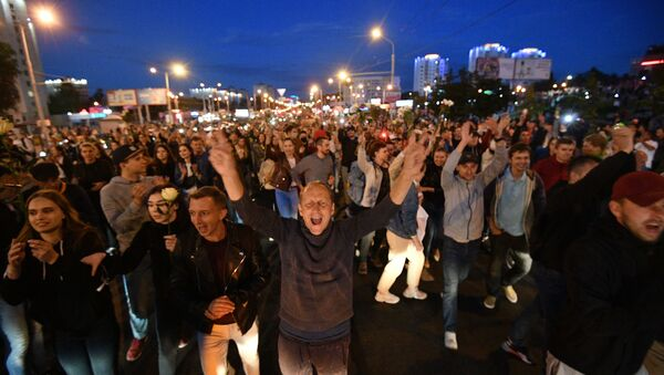 Protestas en Minsk, Bielorrusia - Sputnik Mundo
