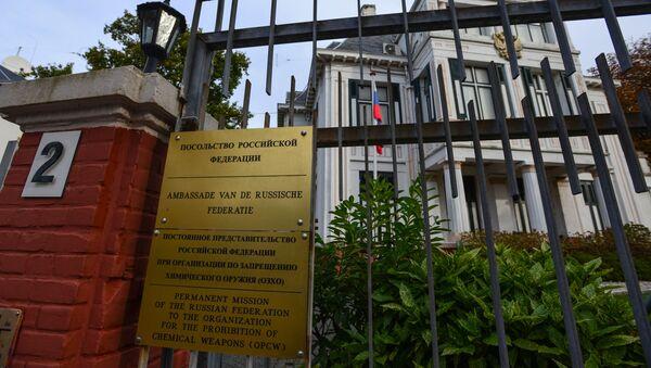 El edificio de la embajada rusa en La Haya - Sputnik Mundo