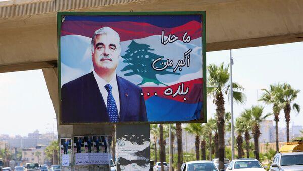 Un cartel con la imagen del exprimer ministro libanés Rafik Hariri  - Sputnik Mundo