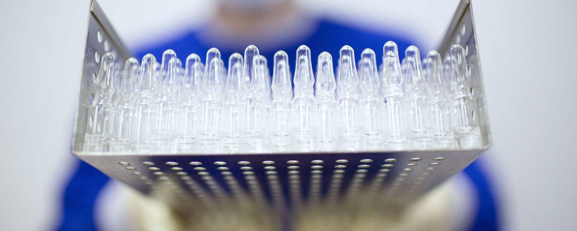 Producción de la vacuna contra el COVID-19 (imagen referencial) - Sputnik Mundo, 1920, 18.02.2021