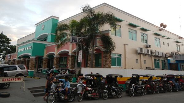 Centro del municipio de Mexico (Pampagna, Filipinas) - Sputnik Mundo