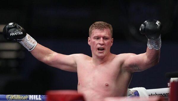 Alexandr Povetkin, boxeador ruso - Sputnik Mundo