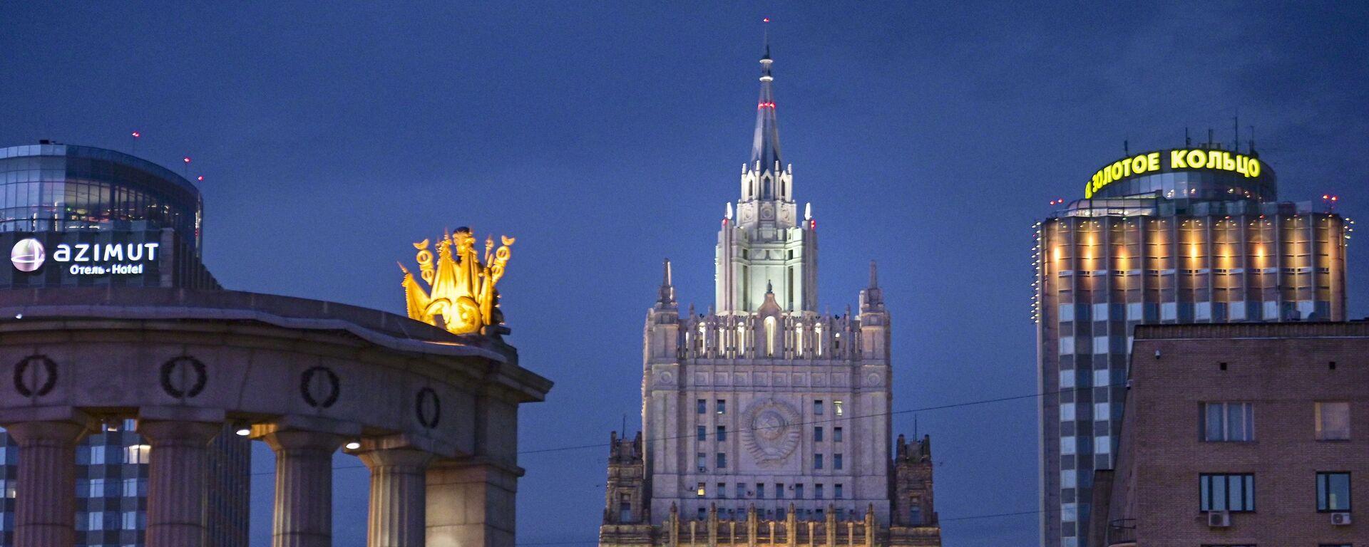 El Ministerio de Asuntos Exteriores de Rusia - Sputnik Mundo, 1920, 10.09.2021