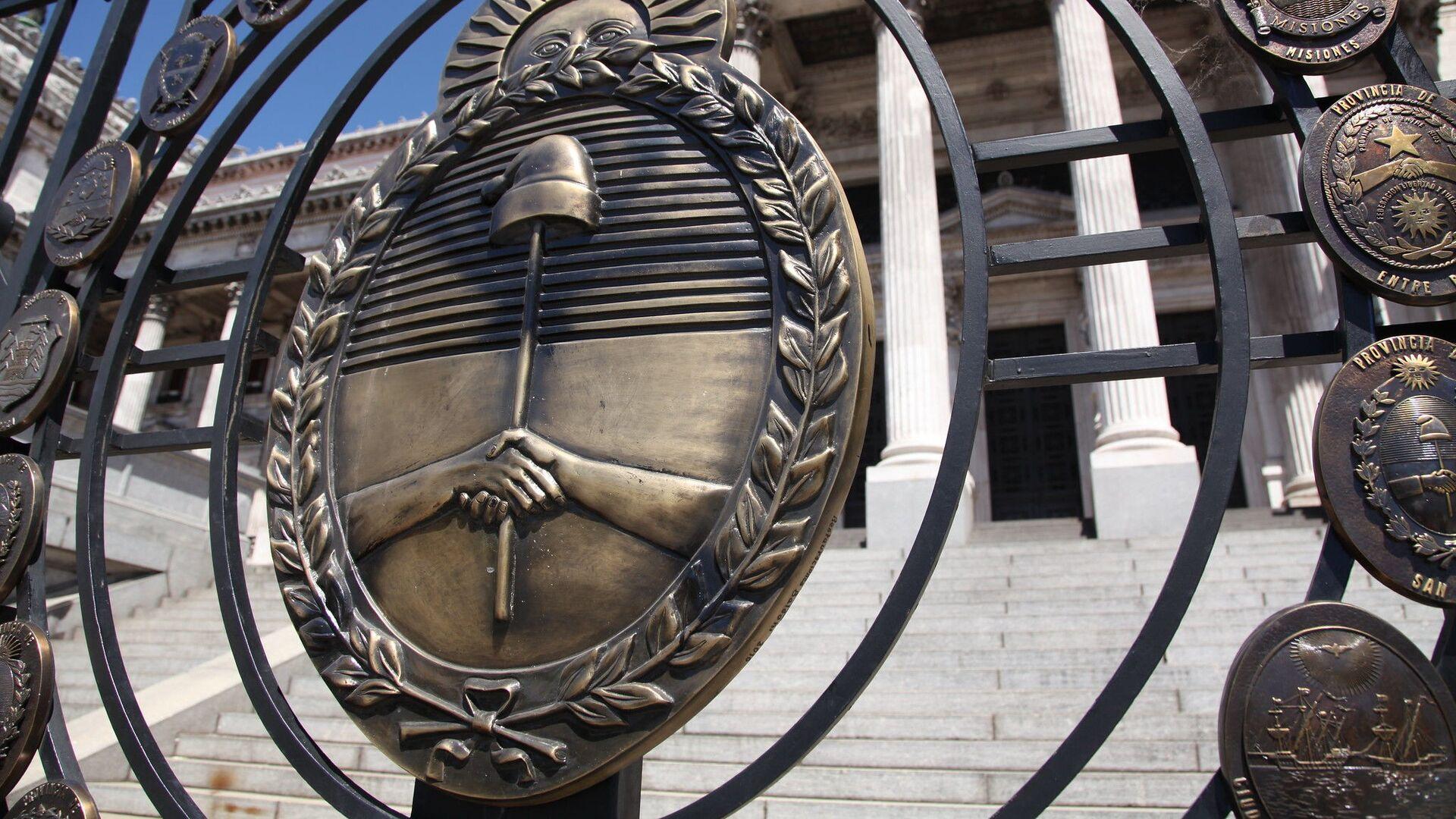 Edificio del Congreso de la Nación Argentina - Sputnik Mundo, 1920, 06.10.2021