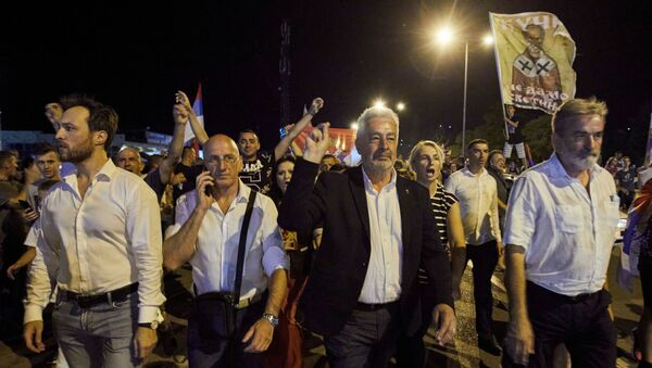 La coalición opositora montenegrina con el líder, Zdravko Krivokapic - Sputnik Mundo