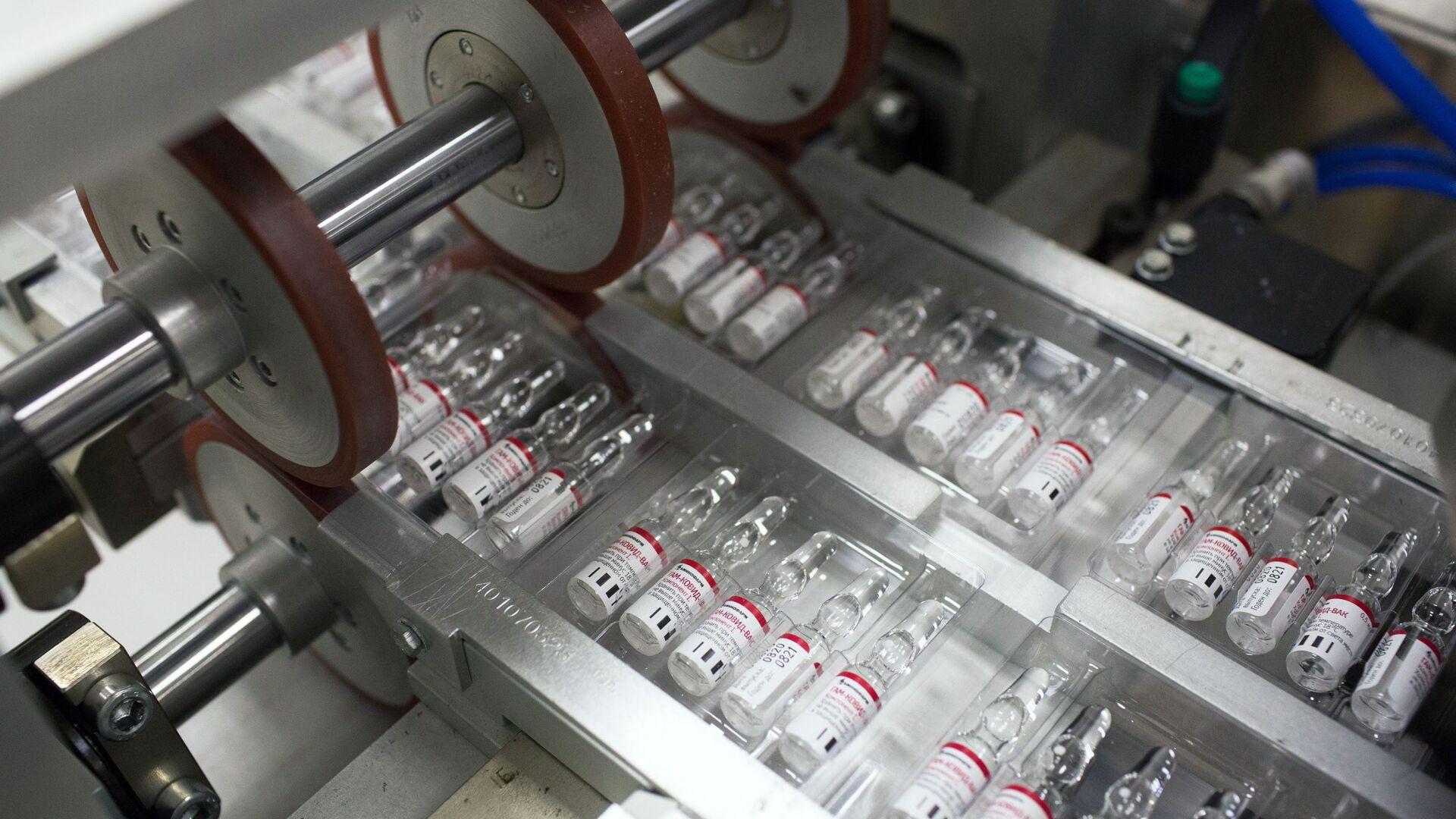 Producción de la vacuna contra coronavirus - Sputnik Mundo, 1920, 07.03.2021