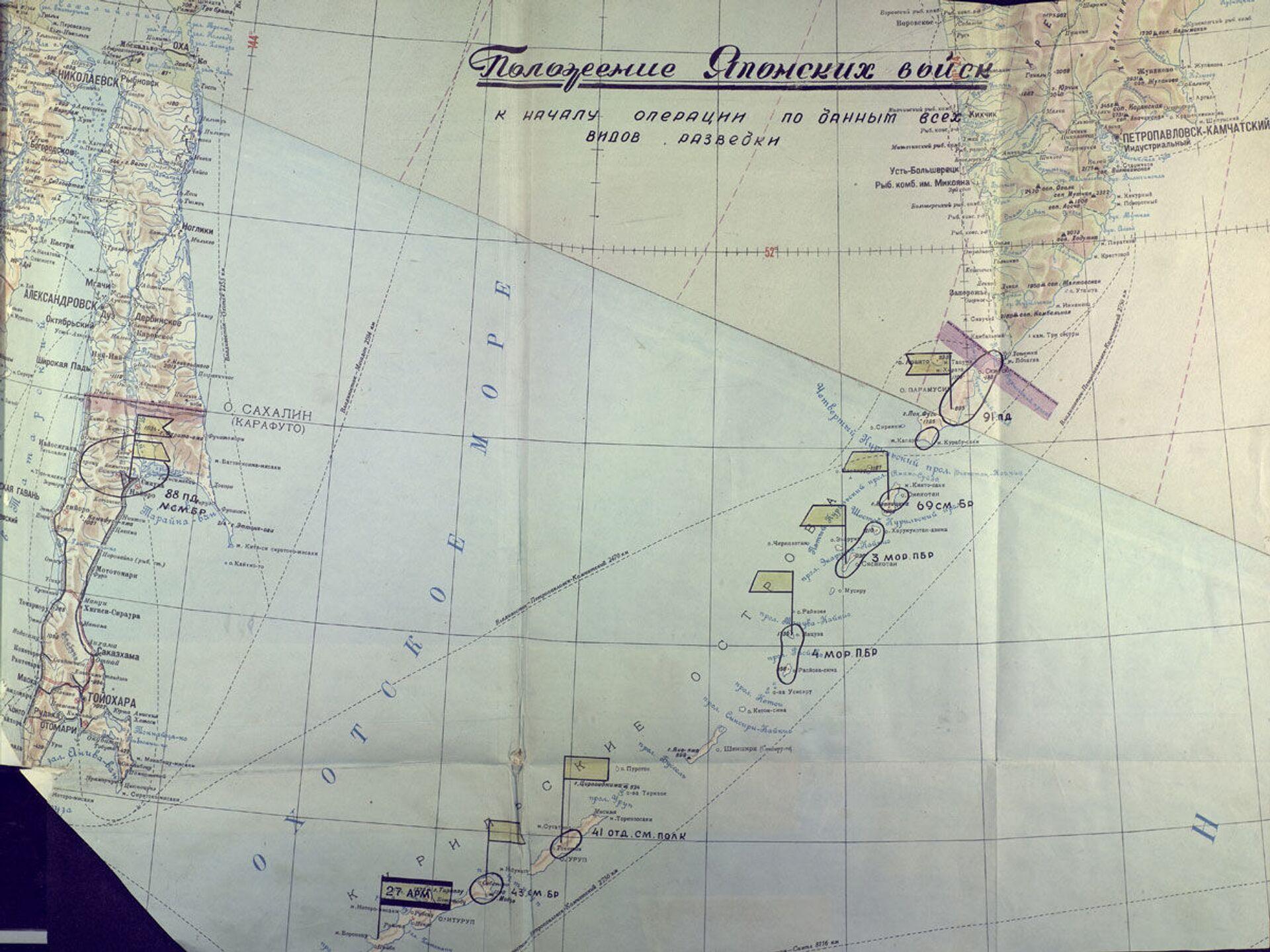 Mapa de las posiciones del Ejército japonés en Sajalín del Sur y las Kuriles - Sputnik Mundo, 1920, 11.02.2021
