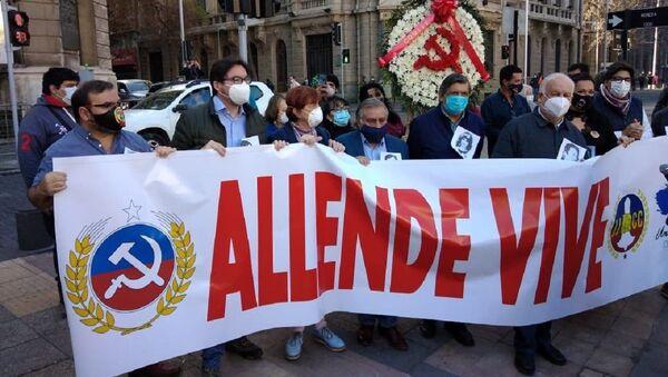 Homenaje del Partido Comunista de Chile al expresidente Allende  - Sputnik Mundo