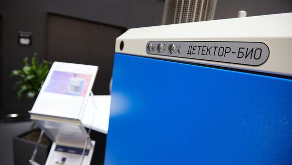 Aparato para detectar el coronavirus en el aire de Shvabe - Sputnik Mundo