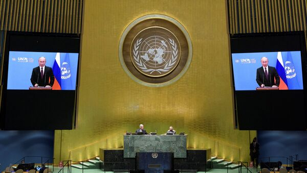 El discurso de Vladímir Putin en la 75 Asamblea de la ONU - Sputnik Mundo