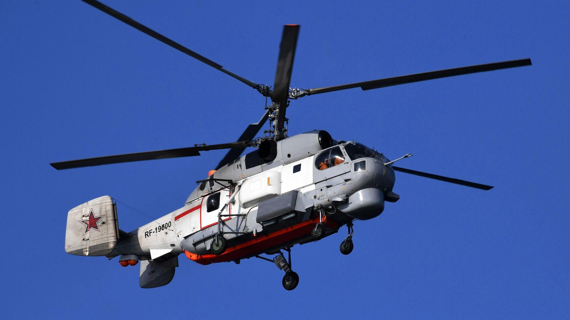 Helicóptero ruso Ka-27 - Sputnik Mundo, 1920, 23.09.2021