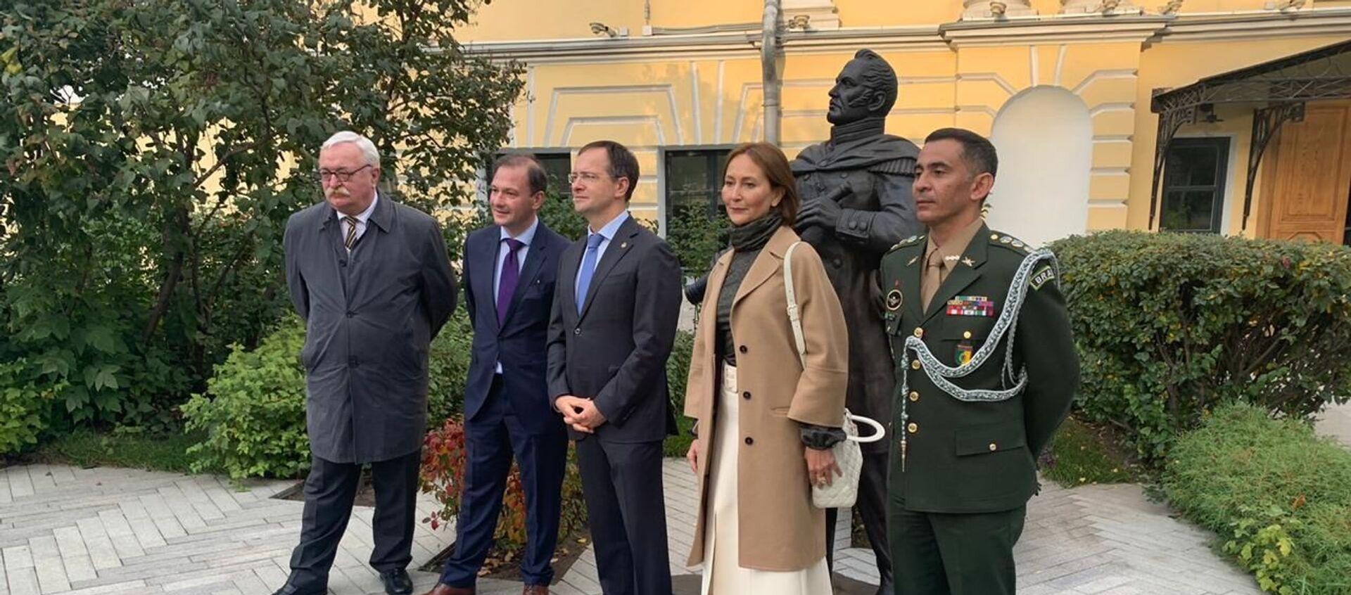 Inauguración de un monumento al descubridor ruso de la Antártida, Fadéi (Fabian Gottlieb) Bellingshausen, en Moscú que se entregará a Brasil - Sputnik Mundo, 1920, 29.09.2020