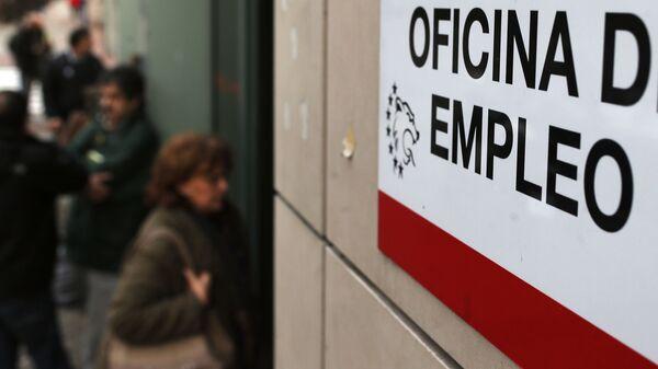 Imagen referencial de una oficina de empleo en Madrid - Sputnik Mundo