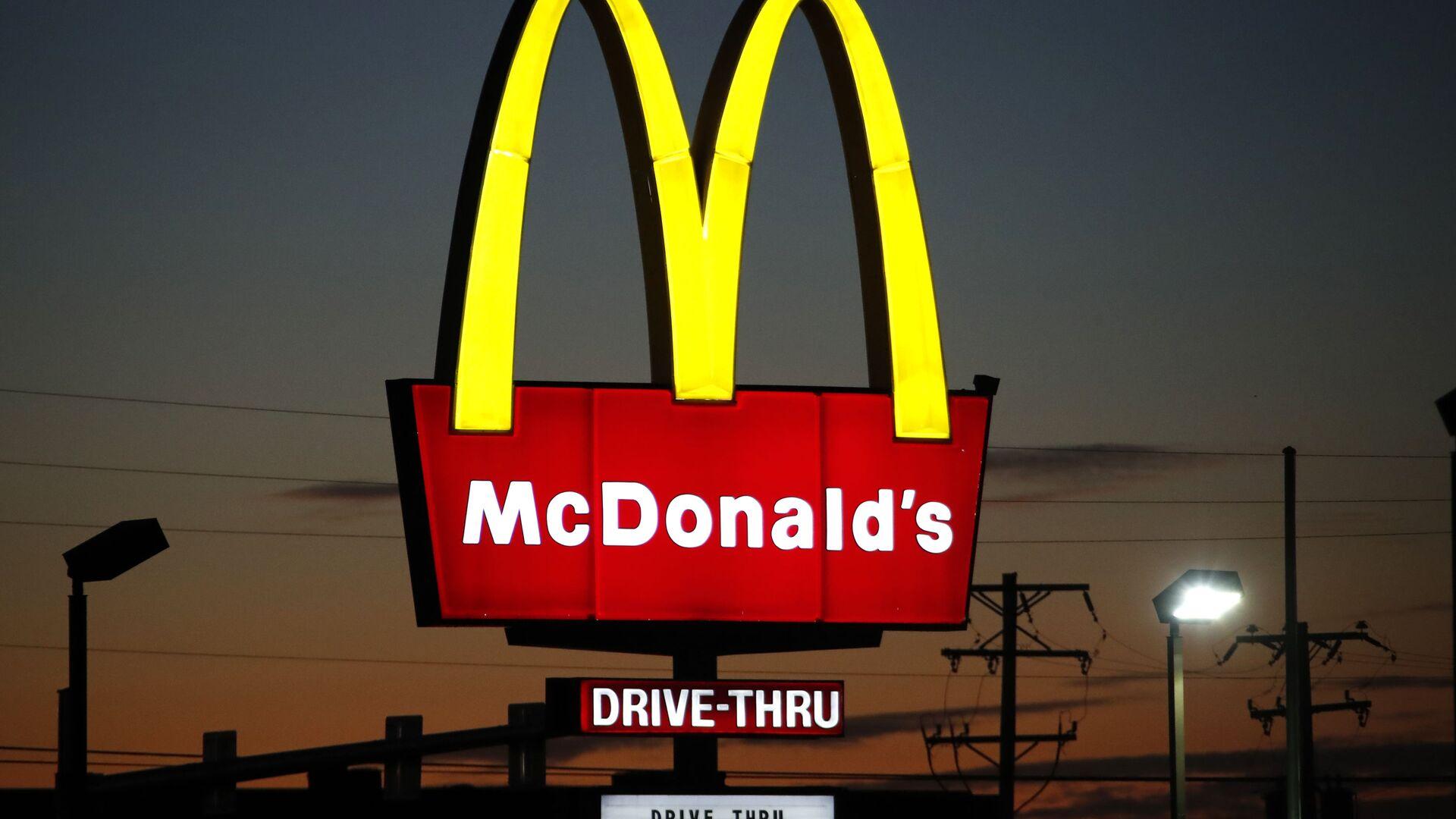 Logo de la cadena de restaurantes de comida rápida McDonald's - Sputnik Mundo, 1920, 24.08.2021