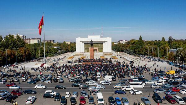 Protestas en Biskek, Kirguistán - Sputnik Mundo