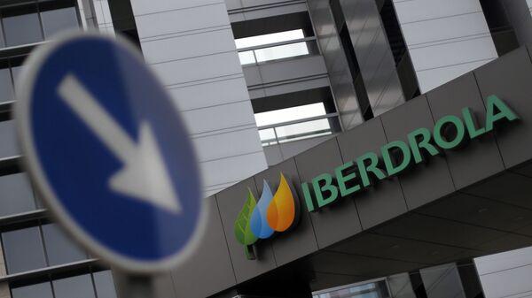 La sede de la energética Iberdrola en Madrid - Sputnik Mundo