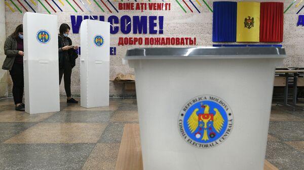 Elecciones presidenciales en Moldavia - Sputnik Mundo