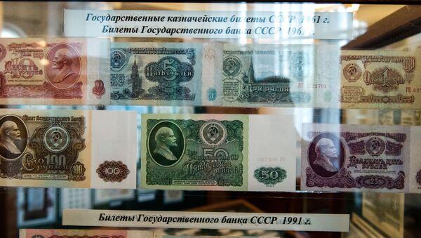 Rublos de la URSS - Sputnik Mundo
