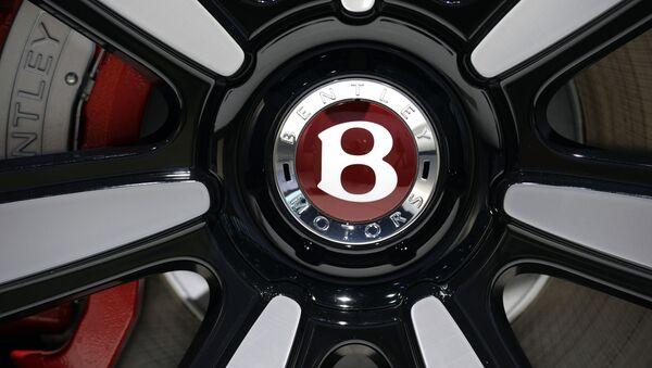 Logo de Bentley - Sputnik Mundo