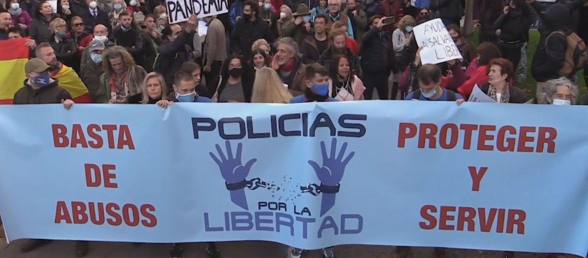 'Policías por la Libertad' convocan una marcha contra las medidas anti-COVID en Madrid - Sputnik Mundo, 1920, 08.11.2020