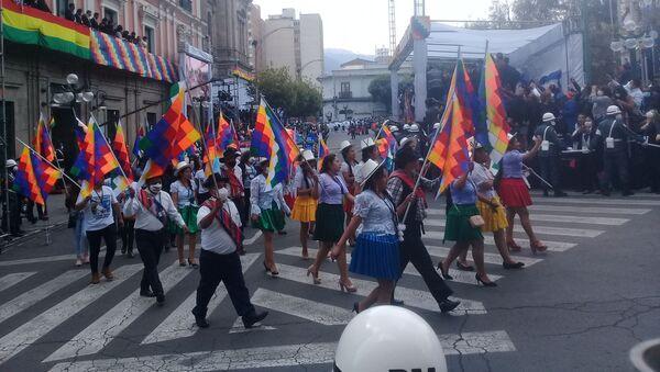 Desfile de celebración de nuevo Gobierno en Bolivia - Sputnik Mundo