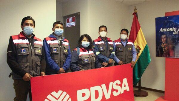 Trabajadores de PDVSA en Bolivia - Sputnik Mundo