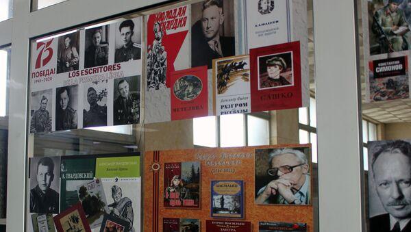 Escritores rusos homenajeados en Cuba - Sputnik Mundo