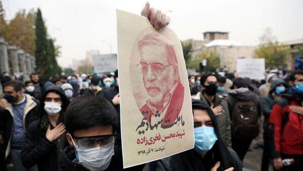 Los iraníes homenajean al científico Mohsen Fajrizade - Sputnik Mundo