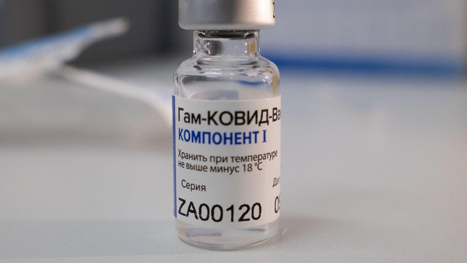 La vacuna rusa Sputnik V - Sputnik Mundo, 1920, 31.03.2021