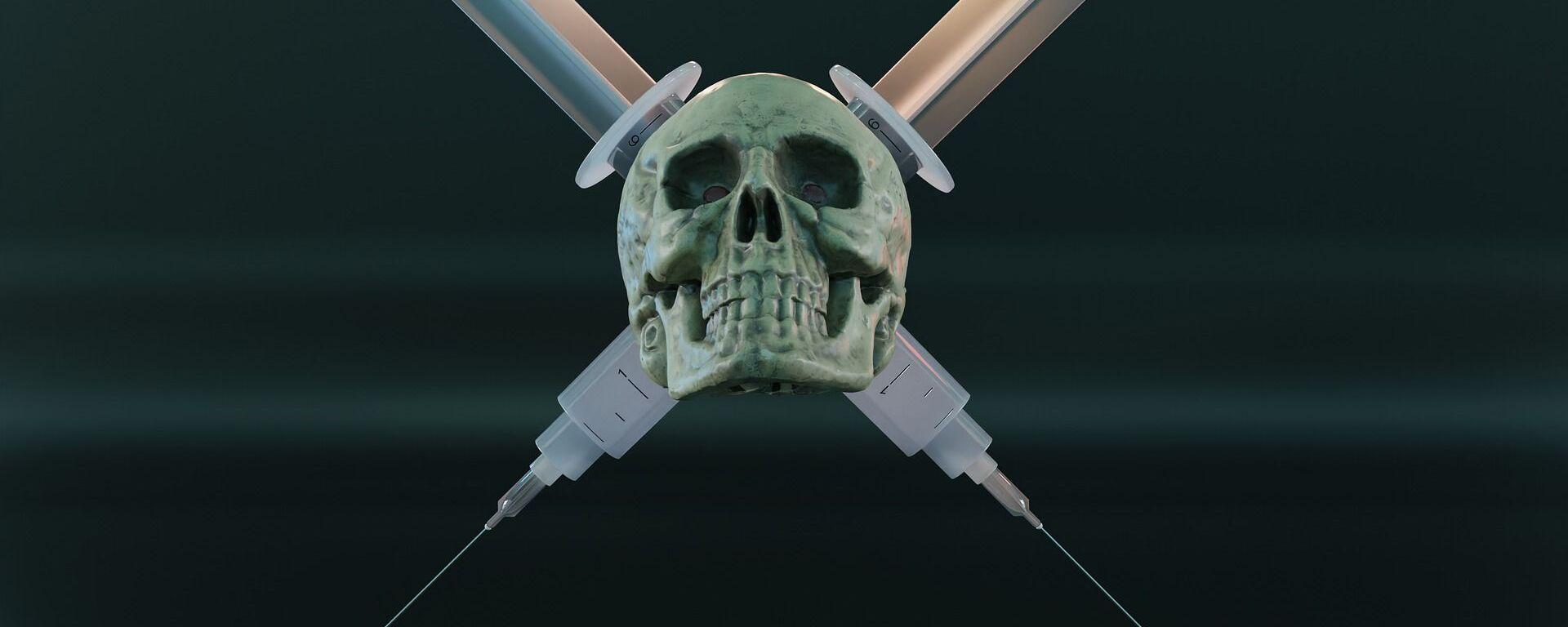 Vacuna contra coronavirus (imagen referencial) - Sputnik Mundo, 1920, 18.01.2021
