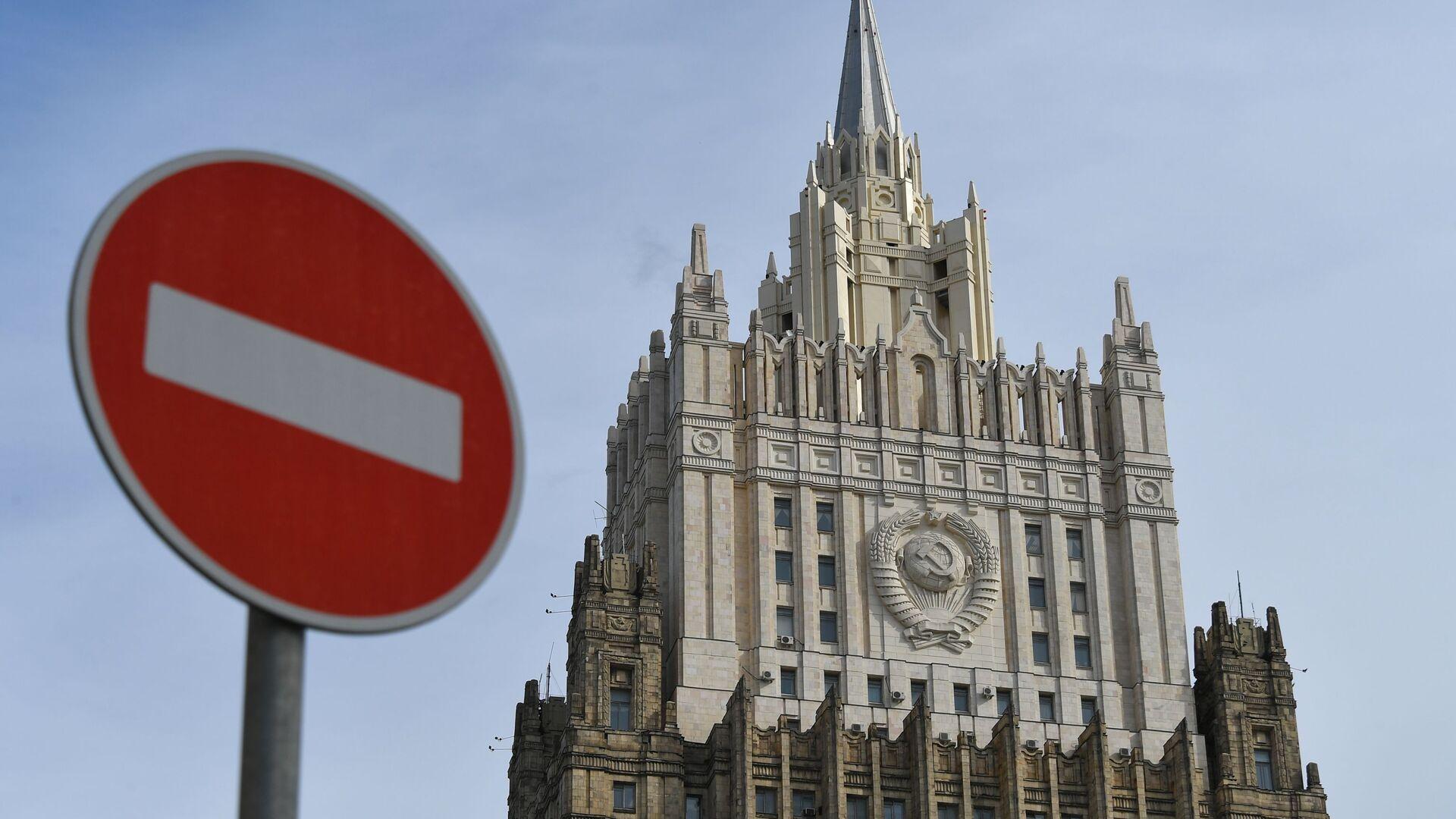 Ministerio de Asuntos Exteriores de Rusia  - Sputnik Mundo, 1920, 29.09.2021