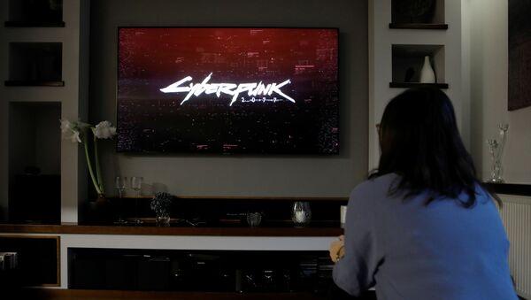 Logo de 'Cyberpunk 2077' - Sputnik Mundo