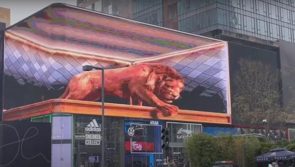 Un león virtual en la pantalla LianTronic en Chengdu, China - Sputnik Mundo