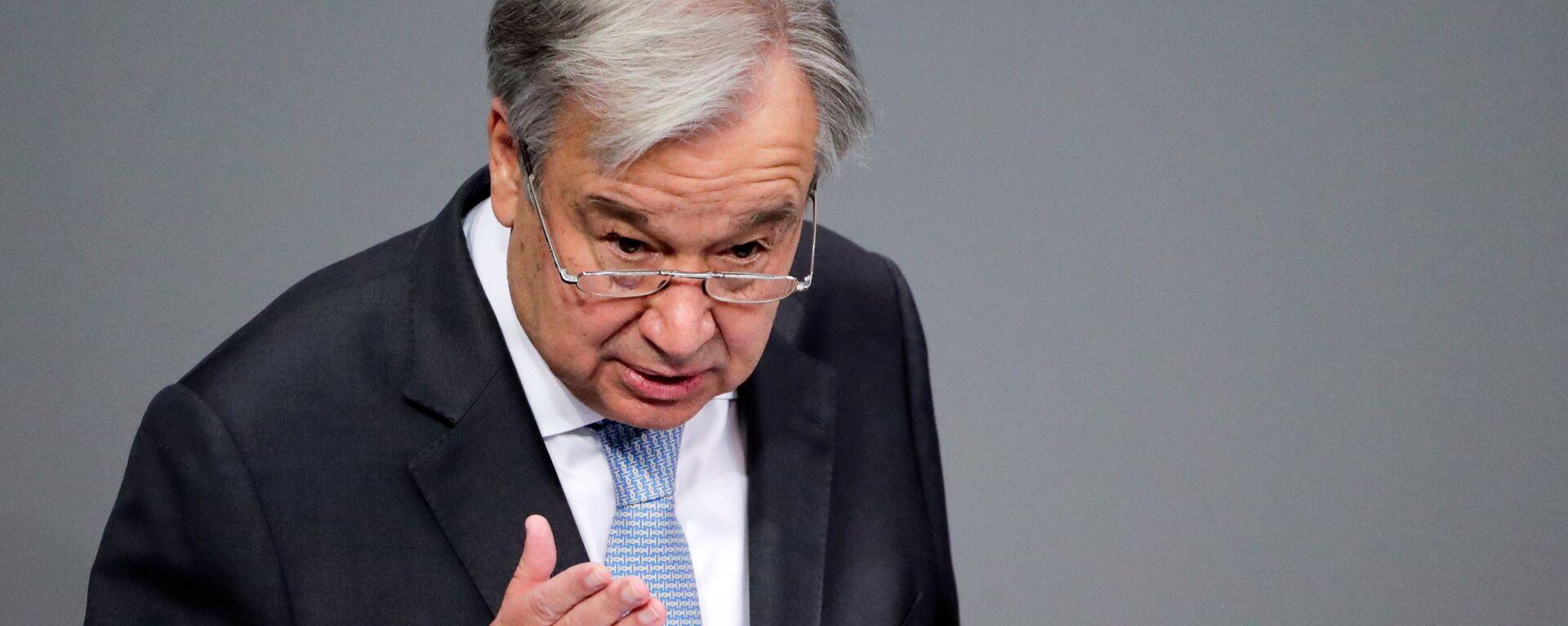 António Guterres, secretario general de la ONU - Sputnik Mundo, 1920, 13.08.2021