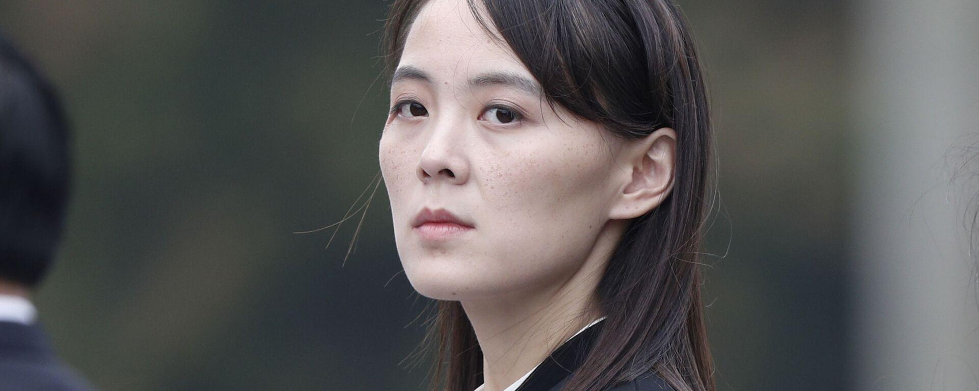 Kim Yo-jong, hermana de Kim Jong-un - Sputnik Mundo, 1920, 16.03.2021