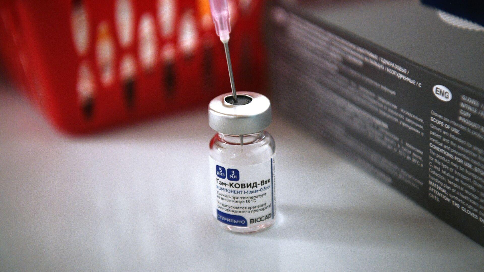 Vacuna rusa contra coronavirus Sputnik V - Sputnik Mundo, 1920, 23.03.2021