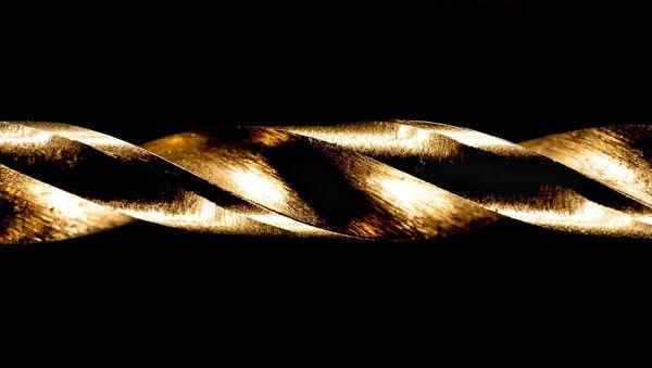 Metal (imagen referencial) - Sputnik Mundo