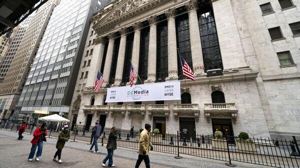 La bolsa de valores en Wall Street (Nueva York) - Sputnik Mundo