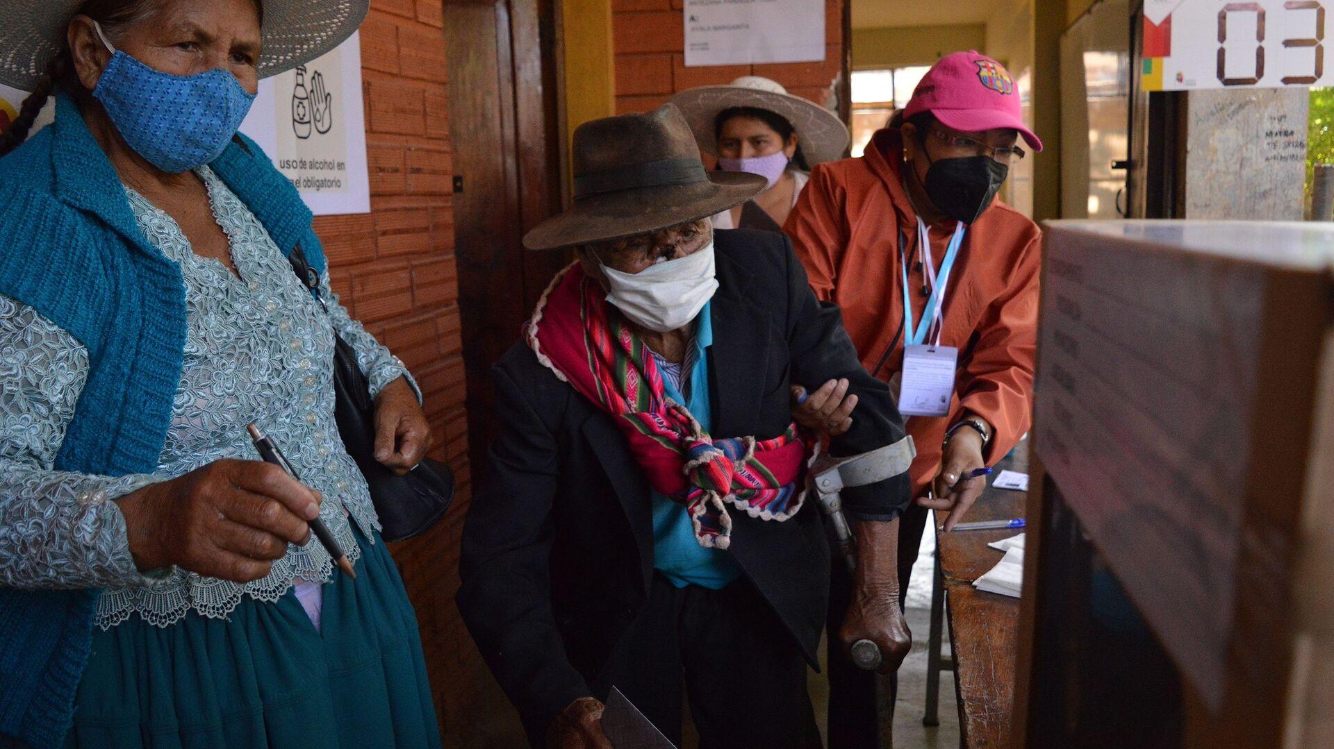 Elecciones en Quillacollo, Bolivia - Sputnik Mundo, 1920, 01.02.2021