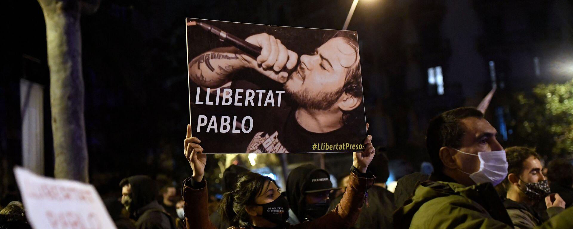 Protesta contra el encarcelamiento del rapero español Pablo Hasel - Sputnik Mundo, 1920, 19.02.2021