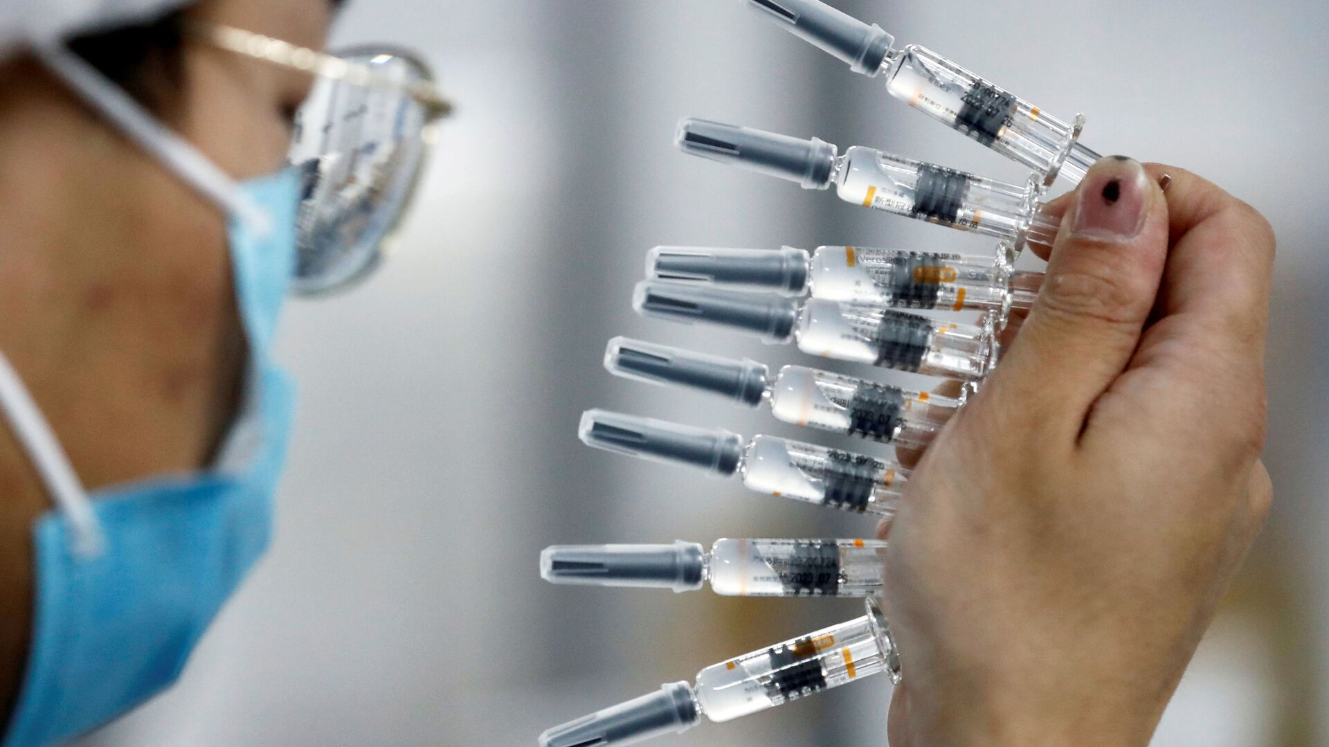 Vacuna china Sinovac - Sputnik Mundo, 1920, 06.09.2021